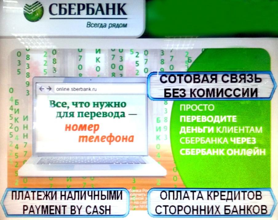 imagesb001
