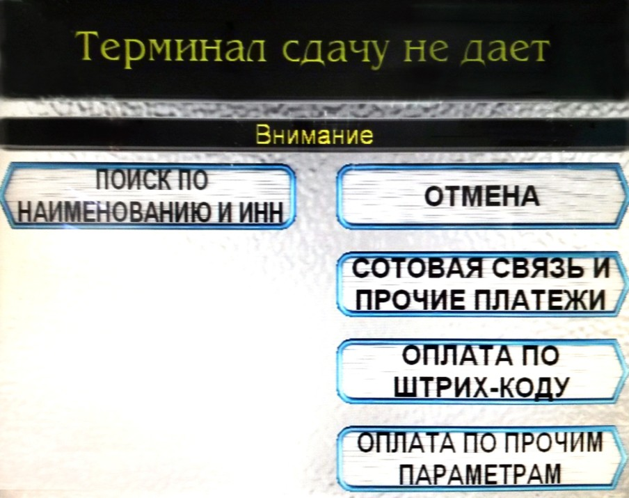 imagesb003