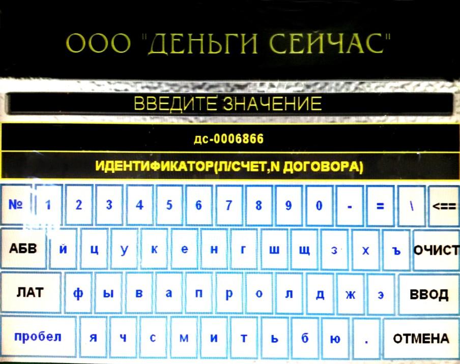 imagesb009