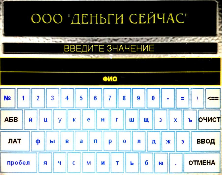 imagesb011