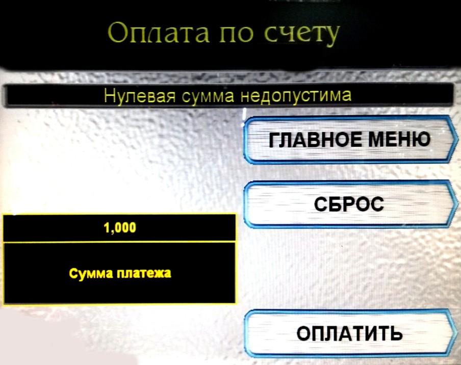 imagesb013