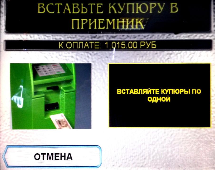 imagesb017