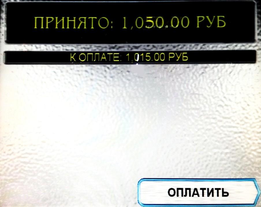 imagesb019
